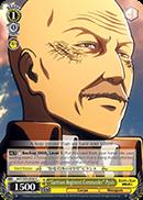 AOT/S35-E022 C Garrison Regiment Commander Pyxis