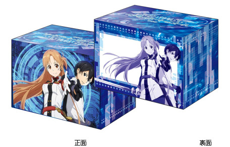 Bushiroad Deck Holder Collection V2 Vol. 183 Sword Art Online The Movie -Ordinal Scale- Kirito & Asuna
