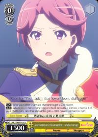 RSL/S56-E012 U  Confrontation of Companion, Futaba Isurugi