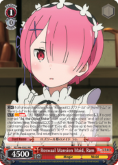 RZ/S46-E032 RR  Roswaal Mansion Maid, Ram