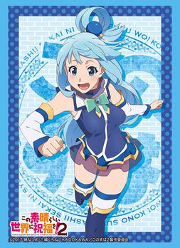 Bushiroad Sleeve Collection High-grade Vol. 1283 Kono Subarashii Sekai ni Shukufuku wo! 2 Aqua Part. 2