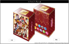 Bushiroad Deck Holder Collection V2 Vol. 031