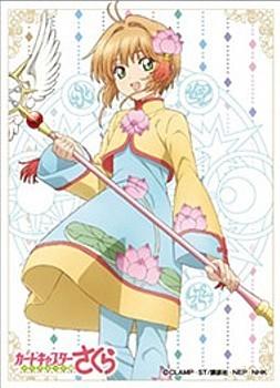 Character Sleeve Cardcaptor Sakura: Clear Card Arc Kinomoto Sakura C EN-662