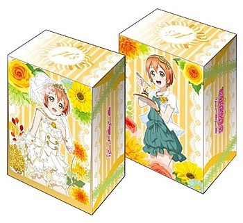 Bushiroad Deck Holder Collection V2 Vol. 026 Love Live! Hoshizora Rin
