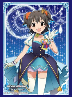 Bushiroad Sleeve Collection High-grade Vol. 0938 The Idolmaster Cinderella Girls Akagi Miria Stage Costume Ver.
