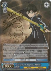 SAO/S47-E112SP SP Attack in Waves, Kirito