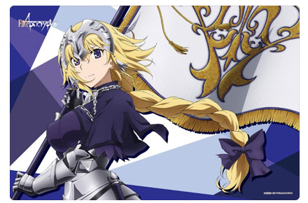 Bushiroad Rubber Mat Collection Vol. 134 Fate/Apocrypha Ruler