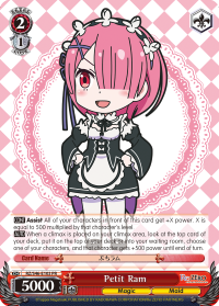 RZ/S46-E103 PR  Petit Ram
