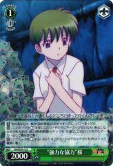KR/SE30-12 U Strong Assistance Sakura (foil)