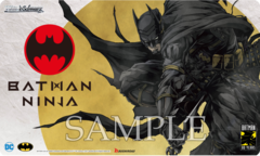 Weiss Schwarz Batman Ninja Playmat (case exclusive)