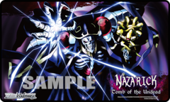Weiss Schwarz Nazarick: Tomb of the Undead Playmat (Case Exclusive)