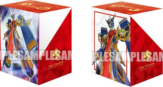 Bushiroad Deck Holder Collection V2 Vol. 1015 Card Fight!! Vanguard Chronojet Dragon