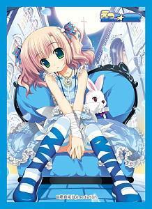 Character Sleeve Collection Platinum Grade E2 Takuya Fujima [Blue]