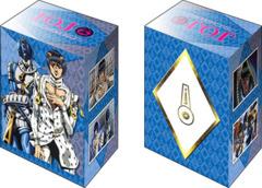 Bushiroad Deck Holder Collection V2 Vol. 811