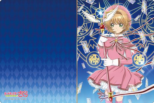 Bushiroad Rubber Mat Collection Vol. 387 Cardcaptor Sakura: Clear Card Arc Kinomoto Sakura