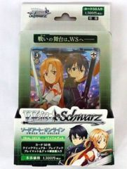 Sword Art Online Trial Deck (JAPANESE)