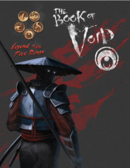 Fourth Edition - The Book of Void