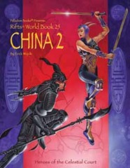 Rifts China 2 World Book 25
