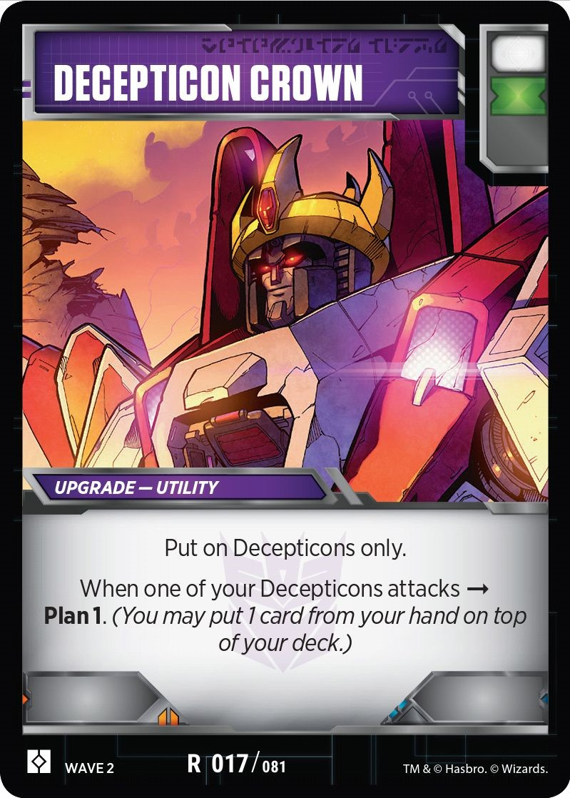 Verzamelingen DECEPTICON CROWN TCG R 017 RARE NEW MINT TRANSFORMERS CARD GAME WAVE 2