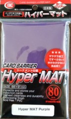 KMC Hyper Mat Purple (80 ct)