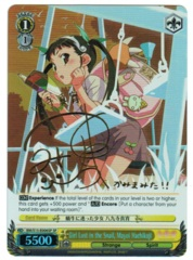 Girl Lost in the Snail, Mayoi Hachikuji - BM/S15-006SP - SP