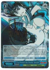 To Protect the World, Satsuki - KLK/S27-E072SP - SP