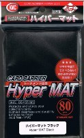 KMC Hyper Mat Black (80 ct)