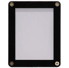 Ultra-pro Specialty Holders-Black Frame Screwdown 1 Card