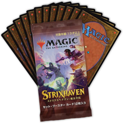 Strixhaven School of Mages Set Booster Pack - Japanese