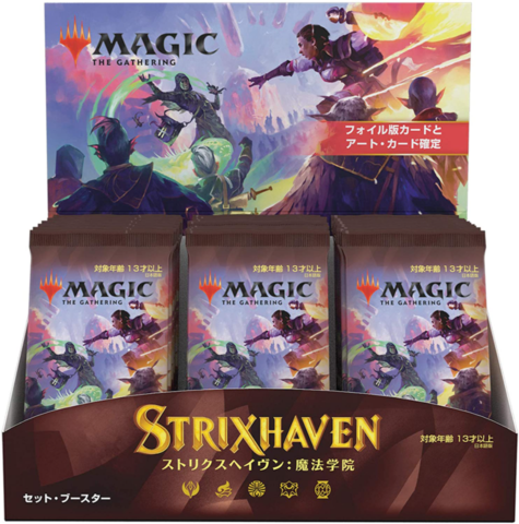 Strixhaven School of Mages Set Booster Box - Japanese
