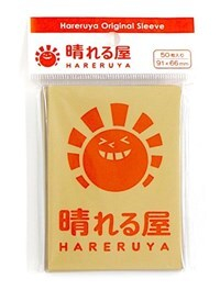 Hareruya Original Sleeve Standard Size Sleeve 50ct Version 4.