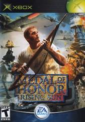 Microsoft Xbox (XB) Medal of Honor Rising Sun [In Box/Case Missing Inserts]