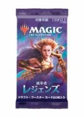 Commander Legends Booster Pack - Japanese