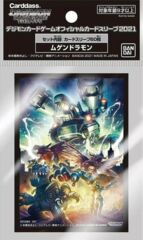 Digimon Card Game Official Sleeves - Machinedramon (60-Pack)