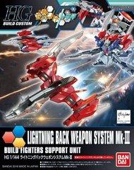 Gundam: LIghtning Back Weapon System Mk-III