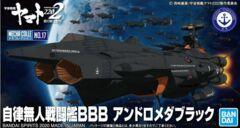#17 Autonomous Combatant Ship Bbb Andromeda Black