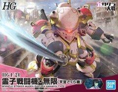 Spiricle Striker Mugen (Sakura Amamiya Type)