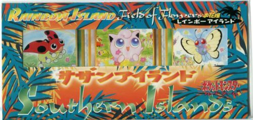 Rainbow Island: Field of Flowers