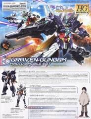 Build Divers: R HG - Uraven Gundam - Hirotos Mobile Suit