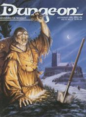Dungeon #54