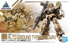 #19 Eexm-17 Alto Ground Type (Brown)