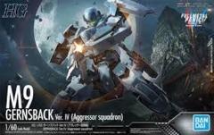 M9 Gernsback Ver. IV (Aggressor Squadron)