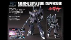 HGUC ARX-014S Silver Bullet Suppressor Quasi Psycommu Mobile Suit TEst Type