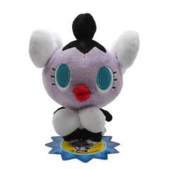 Pokemon Center Black and White Pokedoll Gothimu / Gothita Plush, 6.5