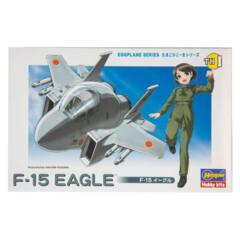 Hasegawa Eggplane Series: F-15 Eagle (TH1)