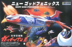 Doyusha Gatchaman II - New God Phoenix