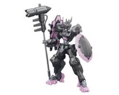 HG 1/144 Gundam Vual