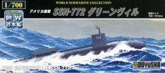 Doyusha 1/700 USS Navy Greenville Submarine SSN-772