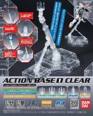 Clear Action Base 1/100 Display Stand