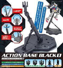 Black Action Base1 Display Stand 1/100